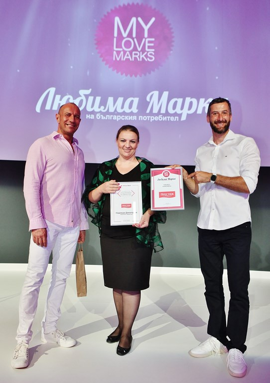 PRESTIGE IS THE FAVORITE BRAND OF THE BULGARIAN CONSUMER