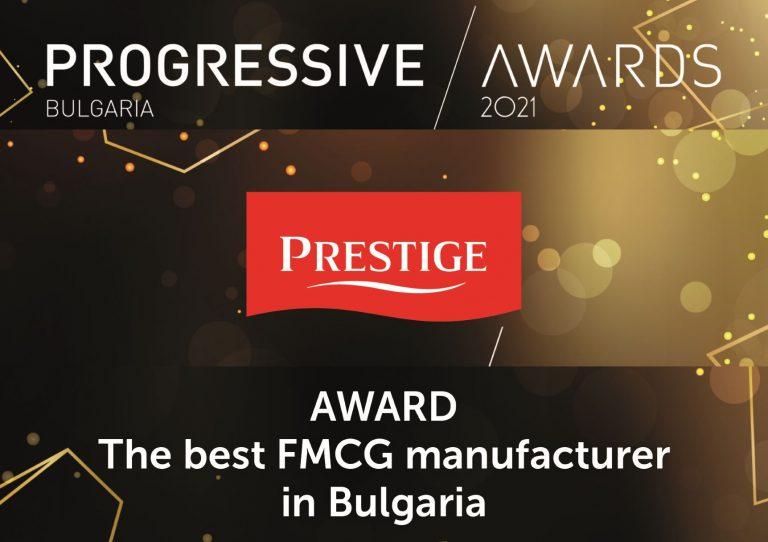 PRESTIGE_the-best_FMCG_manufacturer-in Bulgaria
