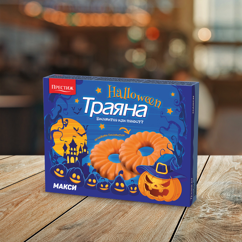 Траяна Макси Halloween